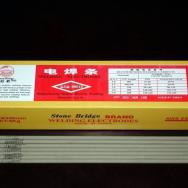 Metināšanas elektrodi 5.0mm