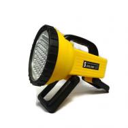 Pārnēsājamā uzlādējamā LED lampa